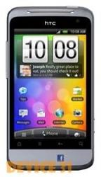 Мобильные телефоны Nokia,  Samsung,  Sony Ericsson,  LG,  HTC низкие цены