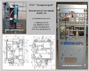 Продам высоковольтный масляный выключатель ВМПЭ-10