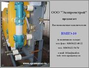 Выключатель  ВМПЭ-10