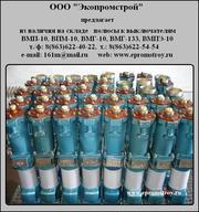 Полюс выключателя ВМП-10