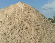 Песок в наличии с доставкой