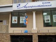 Услуги страхования в Белгороде