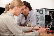 Вызов компьютерного мастера на дом (Белгород и его окрестности )