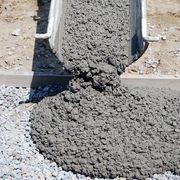 Бетон ,  песок ,  цемент ,  щебень,  керамзит.