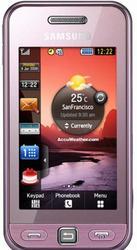 Продам не дорого, срочно телефонSamsung5230